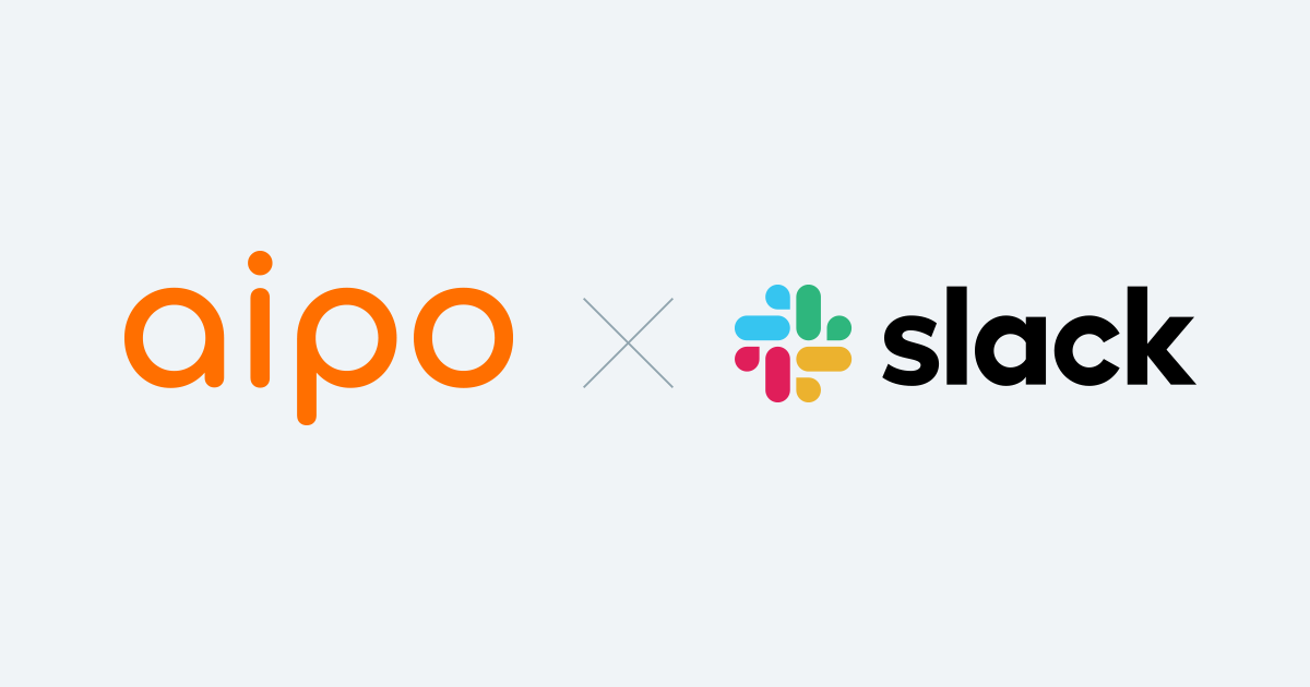 Aipo for Slack